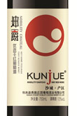 坤爵优选赤霞珠干红葡萄酒(Kun Jue Optimal Cabernet Sauvignon,Shacheng,China)