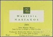 Nasiakos Mantinia Dry White,Peloponnese,Greece