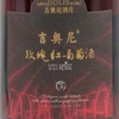 吉奥尼玫瑰红葡萄酒(Chateau Jiolis Rose Wine,Wuhai,China)