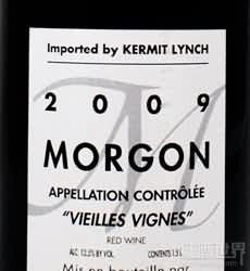 Guy Breton Morgon,Beaujolais,France