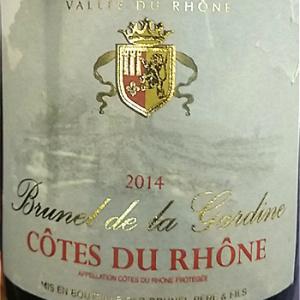 加迪内罗讷河谷红葡萄酒(Brunel de la Gardine Cotes du Rhone,Rhone Valley,France)