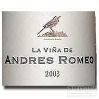 康塔多酒庄罗密欧干红葡萄酒(Bodegas Contador Andres Romeo, Rioja, Spain)