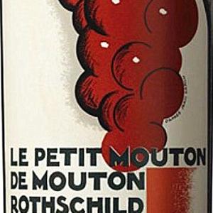 木桐酒庄副牌(小木桐)干红葡萄酒(Le Petit Mouton de Mouton Rothschild, Pauillac, France)