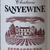 烟台三叶诺曼男爵赤霞珠干红葡萄酒(Yantai Sanye Norman Baron Cabernet Sauvignon,Yantai,China)