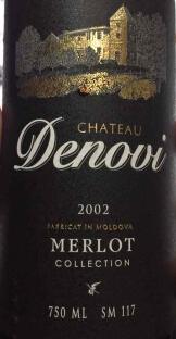 迪诺威酒庄梅洛干红葡萄酒(Chateau Denovi Merlot,The Republic of Moldova)