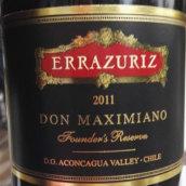 伊拉苏马克西米诺庄主珍藏干红葡萄酒(Errazuriz Don Maximiano Founder's Reserve, Aconcagua Valley, Chile)