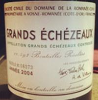 罗曼尼·康帝依瑟索园干红葡萄酒(Domaine de La Romanee-Conti Echezeaux,Cote de Nuits,France)