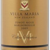新玛利酒窖特选黑皮诺干红葡萄酒(Villa Maria Cellar Selection Pinot Noir,Marlborough,New ...)