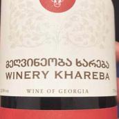 哈热巴酒庄拉巴干红葡萄酒(Winery Khareba Gvirabi,Kakheti,Georgian Republic)