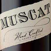 手工麝香红葡萄酒(Hand Crafted Muscat,South Australia,Australia)