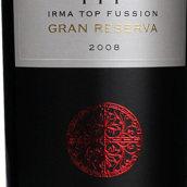 伊尔玛特级珍藏干红葡萄酒(Irma Top Fussion Gran Reserva,Mendoza,Argentina)
