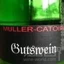 卡托尔古特斯干白葡萄酒(Muller-Catoir Gutswein Trocken, Pfalz, Germany)