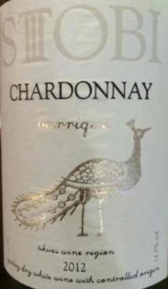 Stobi Chardonnay Barrique,Tikves,Macedonia