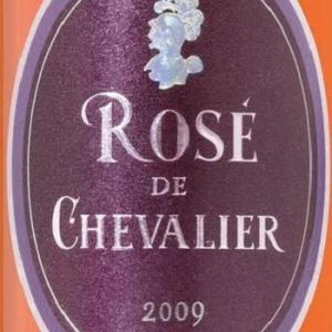 骑士酒庄桃红葡萄酒(Domaine de Chevalier Le Rose de Chevalier, Bordeaux, France)