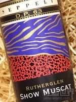 沙普DP63表演麝香干红葡萄酒(Seppeltfield DP 63 Show Muscat,Rutherglen,Australia)