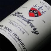鸿布列什翰伯格园灰皮诺干白葡萄酒(Domaine Zind-Humbrecht Heimbourg Pinot Gris,Alsace,France)