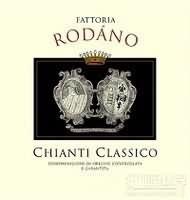 Fattoria di Rodano Chianti Classico DOCG,Tuscany,Italy