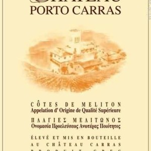 Porto Carras 'Chateau Porto Carras',Chalkidiki,Greece