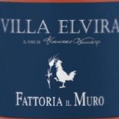 穆罗酒庄艾薇拉谷桃红葡萄酒(Fattoria il Muro Villa Elvira Rosato IGT,Tuscany,Italy)