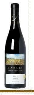卡利绿酒庄西拉干红葡萄酒(Carlei Green Vineyards Shiraz,Heathcote,Australia)