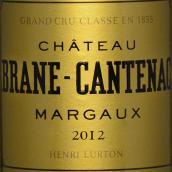 布朗康田酒庄红葡萄酒(Chateau Brane-Cantenac,Margaux,France)