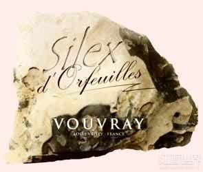 Domaine d'Orfeuilles Vouvray Silex,Loire,France