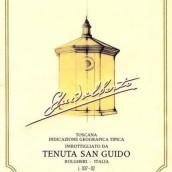圣圭托格维达干红葡萄酒(Tenuta San Guido Guidalberto,Tuscany,Italy)