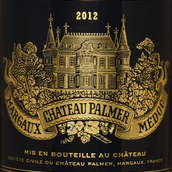 宝马庄园红葡萄酒(Chateau Palmer,Margaux,France)