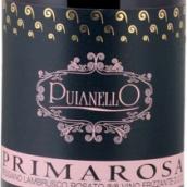 普亚莱洛普马桃红葡萄酒(Cantina Puianello Primarosa,Reggiano,Italy)