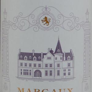 力士金城堡红葡萄酒(Chateau Lascombes,Margaux,France)
