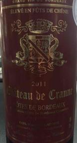 科然酒庄波尔多混酿干红葡萄酒(Chateau de Cranne,Cotes de Bordeaux,France)