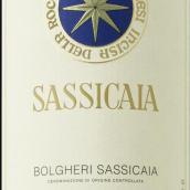 西施佳雅红葡萄酒(Tenuta San Guido Sassicaia,Tuscany,Italy)