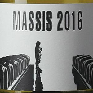 康塔多酒庄玛希干白葡萄酒(Bodegas Contador Massis, Catalonia, Spain)