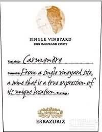 伊拉苏庄园珍藏佳美娜干红葡萄酒(Errazuriz Estate Reserva Carmenere, Aconcagua Valley, Chile)
