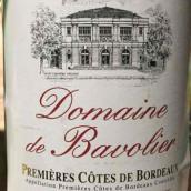 宝威尔酒庄桃红葡萄酒(Domaine de Bavolier,Cotes de Bordeaux,France)