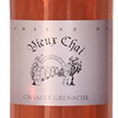 皮埃尔·贝勒维柴桃红葡萄酒(Domaine de Pierre Belle Rose Domaine du Vieux Chai,Lieuran ...)