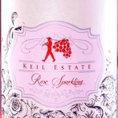 卡澳庄园桃红起泡酒(Keil Estate Rose Sparkling,Barossa Valley,Australia)