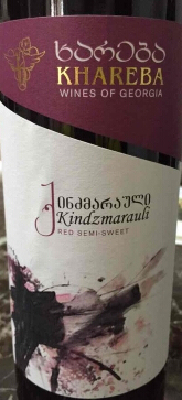 Winery Khareba Kindzmarauli,Kakheti,Georgian Republic