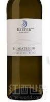 基弗酒庄顽皮王穆斯卡特拉小房半干白葡萄酒(Weingut Kiefer Freche Kaiserstuhler Muskateller Kabinett ...)