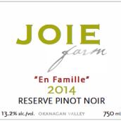 喜悦酒庄珍藏黑皮诺干红葡萄酒(Joie Farm Reserve Pinot Noir,Okanagan Valley,Canada)