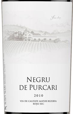 普卡利酒庄黑普卡利红葡萄酒(Purcari Negru de Purcari,Moldova)