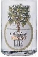 诺妮 UE玛尔维萨威士忌(Nonino UE La Malvasia Aqua Vitae,Italy)
