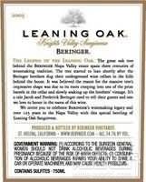贝灵哲斜橡树桑娇维塞干红葡萄酒(Beringer 'Leaning Oak' Sangiovese,Knights Valley,USA)