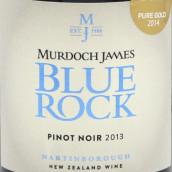 默多克詹姆斯酒庄蓝石黑皮诺红葡萄酒(Murdoch James Blue Rock Pinot Noir, Martinborough, New Zealand)