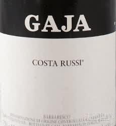 嘉雅罗斯海岸干红葡萄酒(Gaja Costa Russi,Barbaresco,Italy)