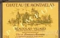 墨梅馨梦玫拉园村庄级博若莱新酒(Mommessin Chateau de Montmelas Beaujolais-Villages Nouveau,...)