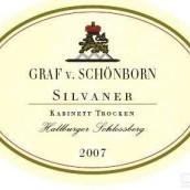 勋彭霍尔城堡山西万尼干型小房酒(Schloss Schonborn Hallburger Schlossberg Silvaner Kabinett Trocken, Franken, Germany)