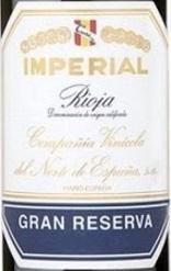 喜悦皇家田园极品珍藏干红葡萄酒(CVNE Compania Vinicola del Norte de Espana Cune Imperial ...)