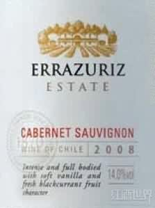 伊拉苏庄园珍藏赤霞珠干红葡萄酒(Errazuriz Estate Reserva Cabernet Sauvignon, Aconcagua Valley, Chile)