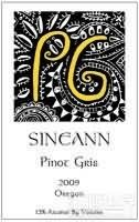 西尼恩灰皮诺干白葡萄酒(Sineann Pinot Gris,Oregon,USA)